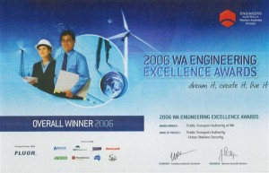 2006 Overall Winner, Excellence in Engineering Award